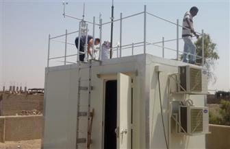 البيئة تعلن إنشاء أول محطة رصد لحظية لملوثات الهواء بمحافظة قنا