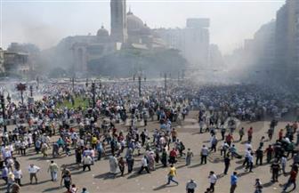 خبراء يشرحون مراحل تحول حرب الإخوان ضد مؤسسات الدولة المصرية | صور