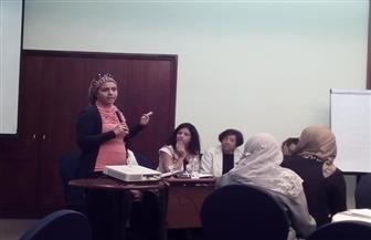 الاتحاد النسائي العربي يطلق ورشة عمل لتفعيل التمكين الاقتصادي للمرأة| صور