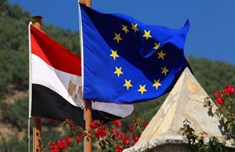 مصر والاتحاد الأوروبي يناقشان تعزيز التعاون خلال اجتماع اللجنة الاقتصادية