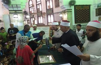 أوقاف الإسكندرية تكرم 360 طالبا من مدرسة المسجد الجامع | صور