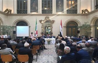 الفرص الاقتصادية والاستثمارية المتاحة بمصر في ندوة بسفارتنا في روما