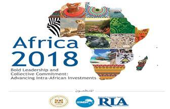 """""""الاستثمار"""" و""""الكوميسا"""" يعقدان مؤتمر أفريقيا 2018 في ديسمبر المقبل بشرم الشيخ"""