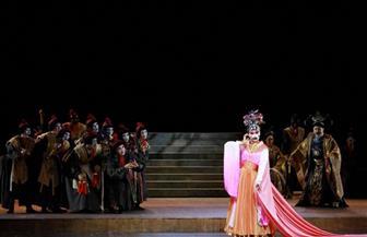 """""""الأمير لان لونغ"""" على مسرح البالون.. اليوم"""