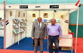 مصر تشارك في معرض إندونيسيا الدولي للكتاب.. وضيف شرف العام المقبل  صور