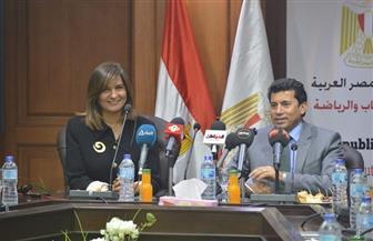 وزيرا الهجرة والشباب يلتقيان وفدا من أبناء الجيلين الثاني والثالث للمصريين بأستراليا | صور