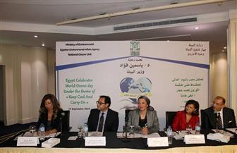 وزيرة البيئة: مصر تمتلك أول وحدة إفريقية وعربية لحماية طبقة الأوزون | صور