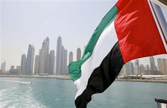 """الإمارات ترحب بنتائج التحقيقات السعودية في مقتل """"خاشقجي"""""""