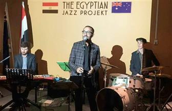 الفنان أحمد حرفوش يحيي أمسية غنائية بمقر القنصلية العامة في ملبورن| صور