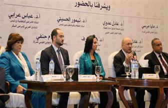 القومي للمرأة: التوعية جزء من إستراتيجية تمكين المرأة 2030