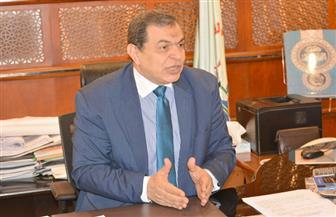 وزير القوى العاملة يفتتح ملتقى السلامة المهنية ويوزع 536 شهادة أمان في كفر الشيخ