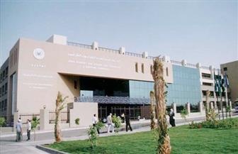 """انطلاق منتدى """"تحديد أثر طريق الحرير"""" بالأكاديمية العربية بالإسكندرية"""