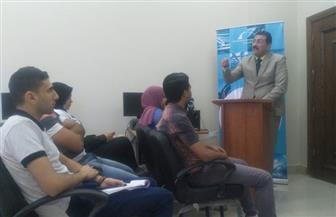 """""""تأصيل الهوية للشباب"""".. محاضرة لسفارة المعرفة بجامعة كفرالشيخ   صور"""