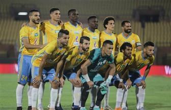 بعد فوز الإسماعيلي على بيراميدز...تعرف على ترتيب جدول الدوري المصري
