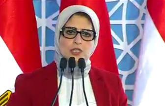وزيرة الصحة تكرم أعضاء بعثة الحج الطبية