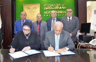 مذكرة تفاهم بين جامعة الإسكندرية وجهاز المشروعات | صور