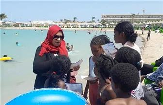 مياه البحر الأحمر تنظم حملات توعية بأهمية ترشيد المياه بالشواطئ والنوادي   صور