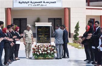 افتتحها الرئيس.. المدرسة المصرية اليابانية برج العرب 2 مساحتها ٢. ١٧ ألف متر وتخدم جميع المراحل