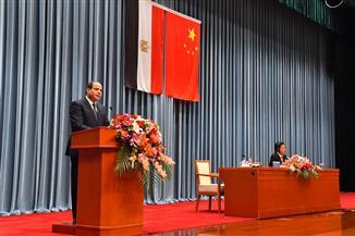 الرئيس السيسي في الصين: تحقيق التنمية مرهون باستعادة الاستقرار السياسي في المنطقة