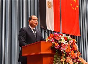 """""""العامة للاستعلامات"""": دور مصر محوري في القمة الثالثة للفوكاك بالصين"""