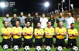 افتتاح أكاديمية نادي يوفنتوس الإيطالي في مصر | صور