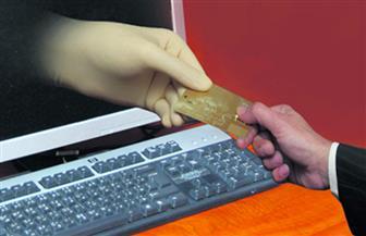 ضبط محاسب استولى على بيانات بطاقة ائتمانية وأجرى عمليات شراء من مواقع التسوق الإلكتروني