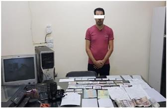 القبض على صاحب ستوديو تصوير لتزويره رخص القيادة بالجيزة