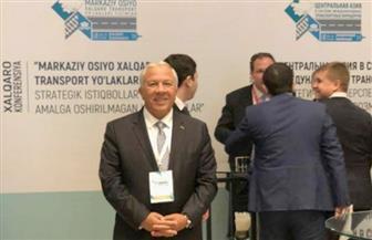 هيئة ميناء دمياط تشارك في مؤتمر دولي في أوزبكستان