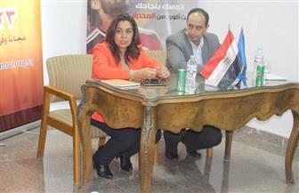 محافظة دمياط توقع بروتوكولا للتعاون مع صندوق مكافحة الإدمان | صور
