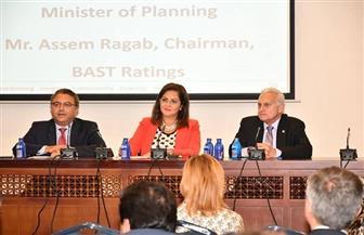 وزيرة التخطيط: 355 ألف عميل استفادوا من مبادرة البنك المركزي لدعم المشروعات الصغيرة