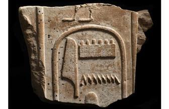 مصر تستعيد قطعة أثرية مسروقة من لندن