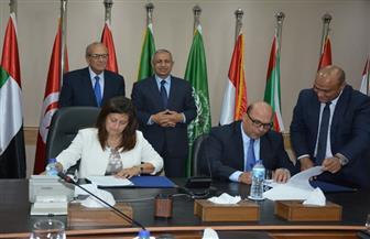 معهد إعداد القادة يوقع بروتوكول تعاون مع الأكاديمية العربية للعلوم والنقل البحري