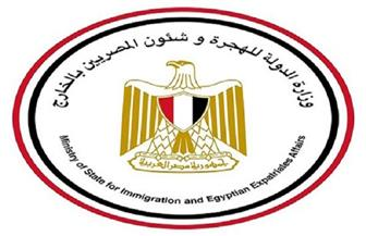 وزيرا الهجرة والإسكان يعلنان مد إجازات العاملين بالخارج التابعين لشركات المياه والصرف الصحي