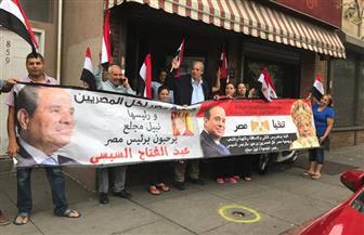 أبناء الجالية المصرية في أمريكا يحتشدون بنيويورك لاستقبال الرئيس السيسي  صور