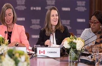 كندا تستضيف أول اجتماع من نوعه لوزيرات خارجية العالم