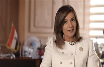 وزيرة الهجرة تهنئ مصريا فاز في انتخابات حزب المحافظين بكندا