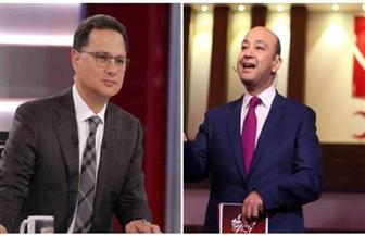 """عمرو أديب  يرد على رسالة شريف عامر بشأن قناة """"إم بي سي"""".. قائلا: """"هى كمان الزمالك وسنظل أوفياء"""""""