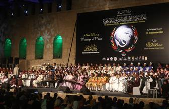 وزيرة الثقافة تفتتح الدورة الـ11 من مهرجان سماع الدولي للإنشاد بالقلعة | صور