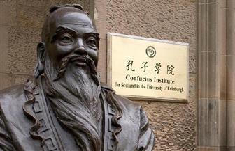 """40 لوحة ترسم حياة الفيلسوف """"كونفوشيوس"""" بمعرض للثقافي الصيني الخميس"""