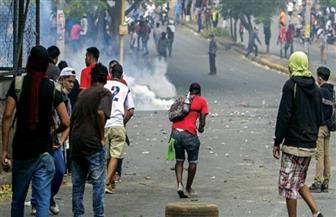 قتيل وخمسة جرحى خلال تظاهرة للمعارضة في نيكاراجوا