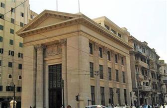 اتفاق عربي على تعزيز دور سيدات الأعمال في اجتماع بغرفة الإسكندرية التجارية
