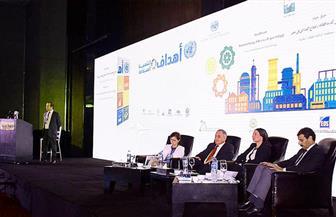 """وزيرة البيئة تفتتح الحفل الختامي لمشروع """"تحسين كفاءة الطاقة في القطاع الصناعي"""""""