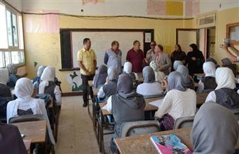 رؤساء مراكز بلطيم ودسوق ومطوبس يتفقدون سير العملية التعليمية بالمدارس | صور
