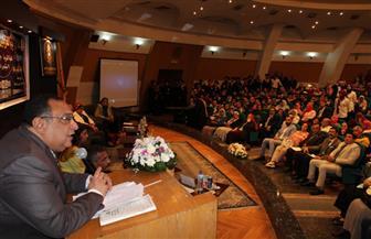 يوم التوظيف والخريجين الرابع لكلية التربية جامعة حلوان | صور
