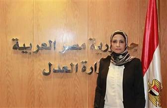 """""""تمكين المرأة المصرية"""" يتصدر مباحثات مساعد وزير العدل مع """"اللجنة الإفريقية لحقوق الإنسان"""""""