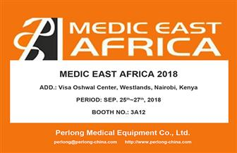 """""""المجلس التصديري"""": 20 شركة تشارك بمعرض للصناعات الطبية في كينيا"""