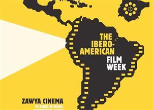 """سينما زاوية تحتضن أسبوع الأفلام """"الإيبيرو أمريكية"""".. تعرف على التفاصيل"""