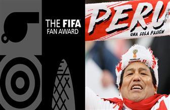 جماهير بيرو يحصدون جائزة أفضل جمهور في 2018