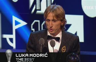 """لوكا مودريتش يفوز بجائزة """"The Best"""" لأفضل لاعب في العالم لعام 2018"""
