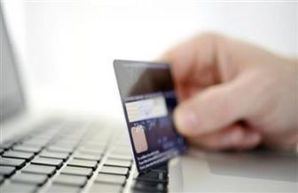 البنوك ترفض تعويضهم.. الاحتيال الإلكتروني يكلف البريطانيين مليون جنيه إسترليني في اليوم